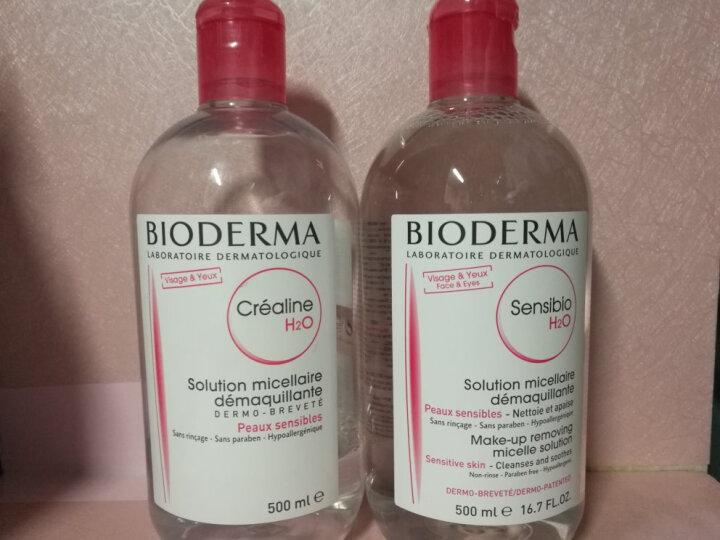 贝德玛(BIODERMA)舒妍多效卸妆水/脸部洁肤液 保湿补水 温和不紧绷 500ml(粉水 温和无刺激)——此SKU作废 晒单图