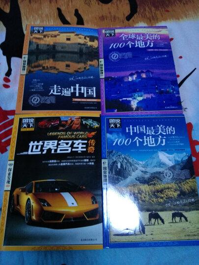 图说天下国家地理-美的100个地方+中国z美的100个地方 旅游书 书籍 晒单图