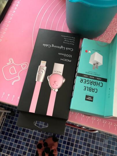 洛克(ROCK)苹果数据线 锌合金手机充电线 卡通可爱鸡 适用iPhoneX/10/8Plus/7/6s/SE/5/iPad 1米 粉色 晒单图