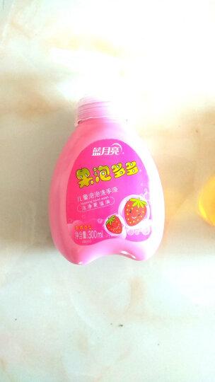 蓝月亮 儿童 宝宝泡沫洗手液(草莓)300ml/瓶 晒单图