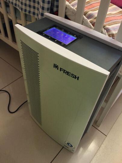 净美仕(Mfresh)H6空气净化器 家用商用 除甲醛 PM2.5 晒单图