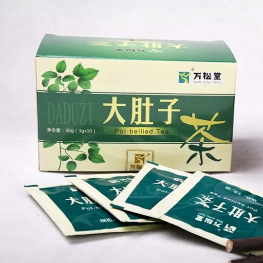 大肚子茶 腰大将军肚腩荷叶绿养生茶类  晒单图