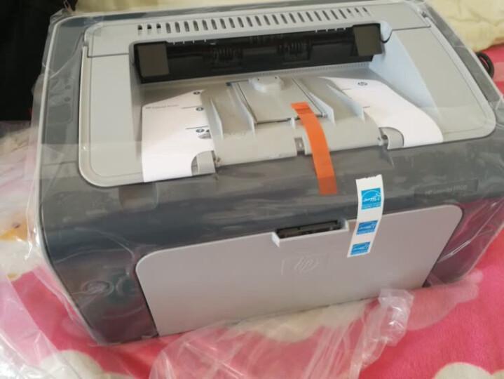惠普(HP)LaserJet Pro M104w黑白激光打印机 无线A4打印 P1108+wifi 晒单图