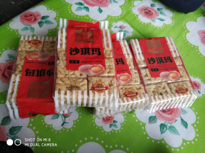 稻香村 蛋酥沙琪玛454g小吃零食面包蛋糕点心饼干儿童孕妇老年人吃的零食品年货老北京特产 稻香村 沙琪玛蛋酥454g/袋 萨其马面包蛋糕点心 晒单图
