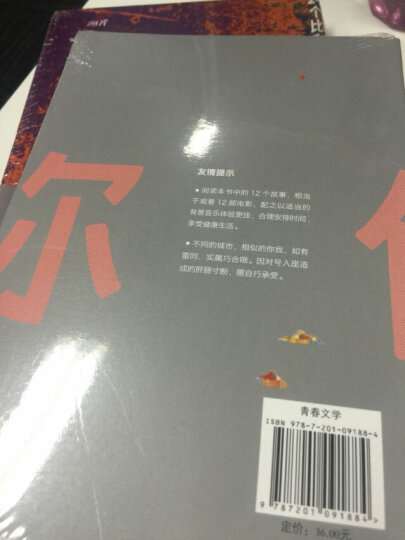 武则天正传(纪念典藏版) 晒单图