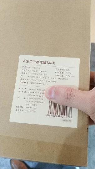 小米(MI)小米空气净化套装加强版 晒单图