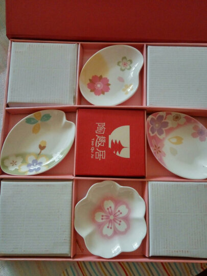 日本樱花小吃碟 日式和风 碟创意餐具碟特色日式套装礼盒 樱花8碟 晒单图