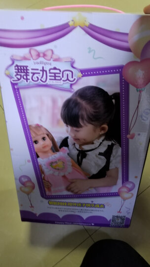 超级逗逗 会说话的智能娃娃 儿童玩具女孩洋娃娃 会跳舞走路眨眼 第3代 9号 晒单图