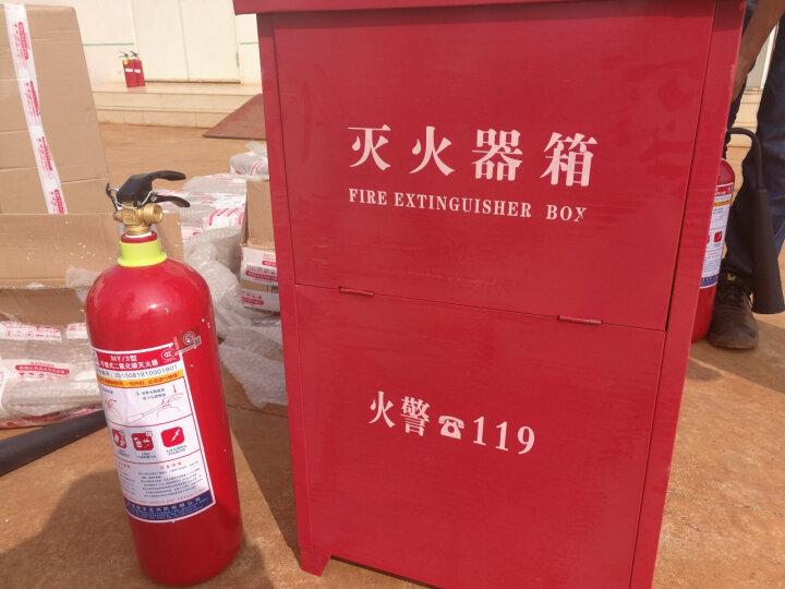迈多多5kg2KG3KG二氧化碳干冰灭火器 MT5五公斤手提式CO2灭火器箱子底座 二氧化碳干冰灭火器 2KG/3KG 空箱 晒单图