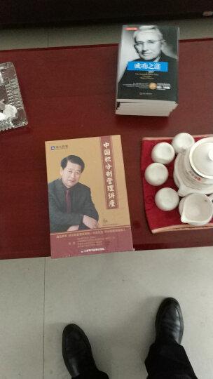 中国积分制管理讲座 李荣(6DVD+赠送学习卡)湖北群艺出品 企业管理培训视频光盘影碟片 晒单图