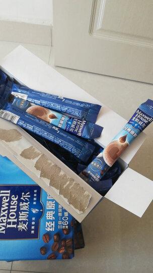 麦斯威尔 速溶咖啡随行收纳化妆包(蓝色 24包6种风味)496g/盒 晒单图