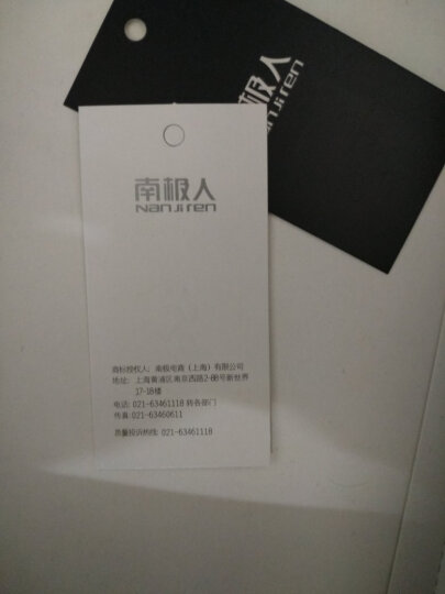 南极人(Nanjiren)女士内裤女蕾丝内裤棉质中低腰三角纯色性感女式内裤5条装礼盒装 L 晒单图