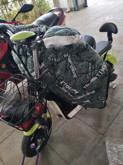 探路先锋(FEELPIONNEER) 电动车挡风被冬季加厚加绒防水电瓶车挡风罩 藏青报纸 晒单图