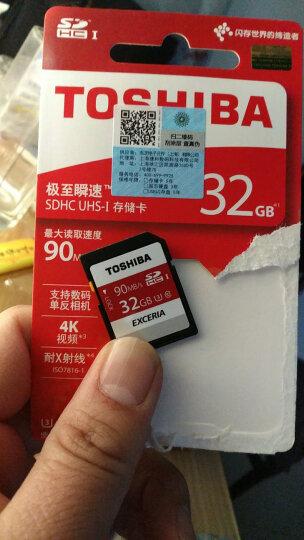 东芝(TOSHIBA)64GB R95M/S-W75M/S SDXC Class10 UHS-I U3 极至超速存储卡 支持4K高清 晒单图