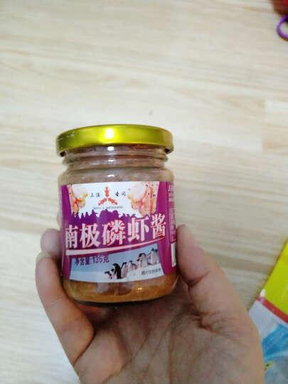 即食鱿鱼仔带籽250g  东霖海味休闲零食大礼包 混搭250g(三种口味) 晒单图