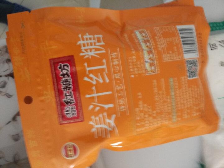 龙和宽牌龙门米醋袋装老北京风味纯酿白醋陈酿酿造泡菜凉拌 330ml 晒单图