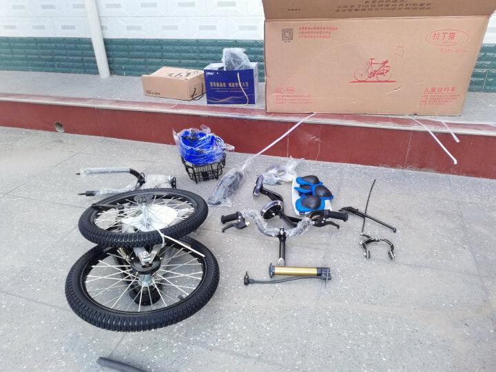 拉丁猫(La Ding Mao) 儿童自行车平衡车12寸男女宝宝小孩子童车单车滑步车 橙色高配+礼包 16寸(适合儿童身高105-125厘米) 晒单图