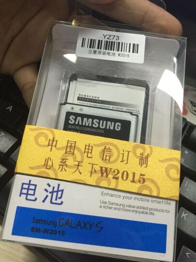 三星(SAMSUNG)原装手机电池  适用于三星W2013/W2014/W2015手机电池 W2015电池 G9198 晒单图