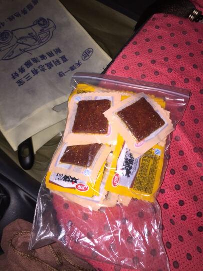 618端午节粽子 嘉兴粽子 4粽4蛋 580g礼盒送礼 晒单图