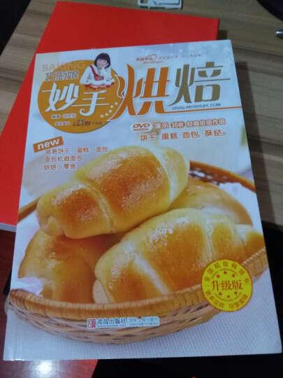 巧厨娘妙手烘焙(附DVD光盘)圆猪猪烤箱食谱 烘焙新手常备烘焙书籍 饼干面包蛋糕酥挞甜点 晒单图
