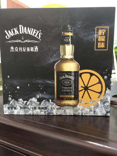 杰克丹尼(Jack Daniel`s)洋酒 威士忌 预调酒 鸡尾酒 苹果味330ml*6瓶 晒单图