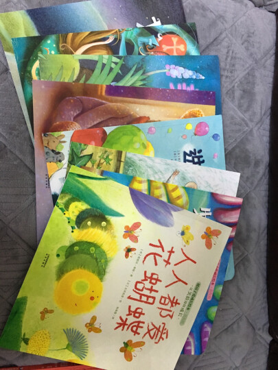 暖房子爱成长绘本:真实的自我系列(套装共8册) 晒单图