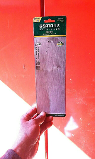 世达(SATA)70303A 电工老虎钳钢丝钳虎口钳子克丝断线钳省力8英寸 晒单图