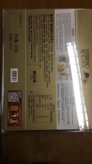 Ferrero Rocher费列罗榛果威化糖果巧克力礼盒32粒钻石装400g 晒单图