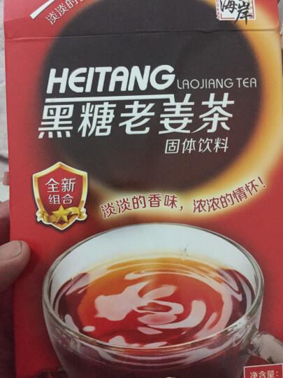 黄金海岸 黑糖老姜茶 速溶黑糖姜茶 独立袋装10g/包*10包 晒单图