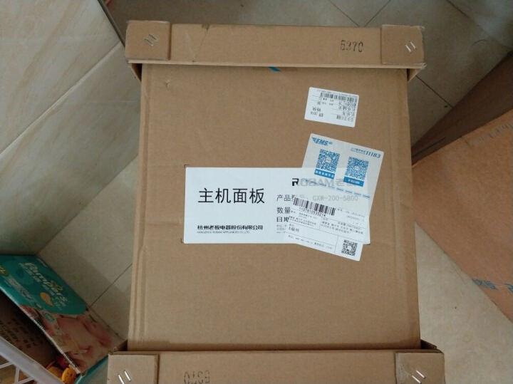 老板(Robam) 5700(27A3 25A7 .368S)装饰罩油烟机通用型主机面板 晒单图