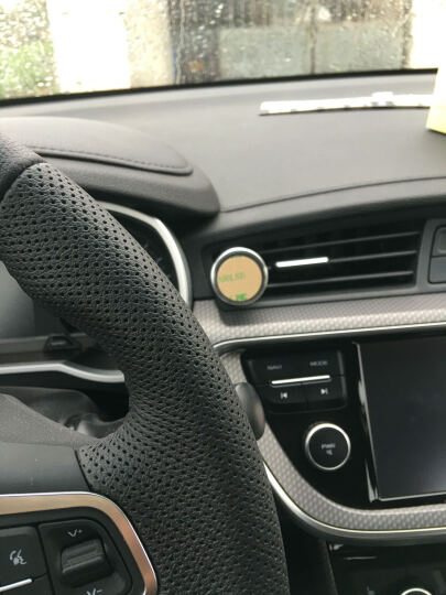 盛贝 车载手机支架汽车出风口手机支架车用创意多功能磁性手机座导航GPS通用汽车用品超市 出风口支架--魅力银 晒单图