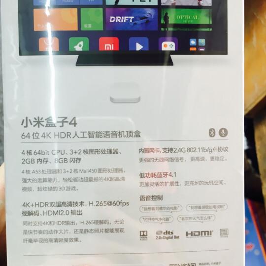小米(MI)小米盒子4 智能网络电视机顶盒 4K电视 H.265硬解 安卓网络盒子 高清网络播放器 HDR 白色 晒单图