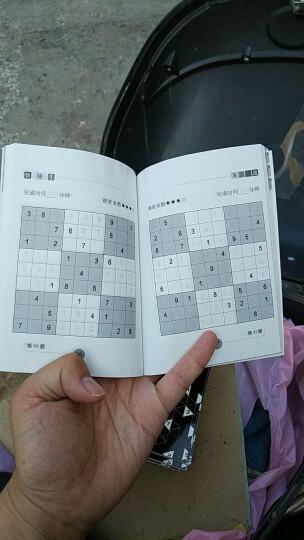 数独书合集全8册  9-10-14岁-成人少儿童成人高级智力开发逻辑思维训练入门书籍 晒单图