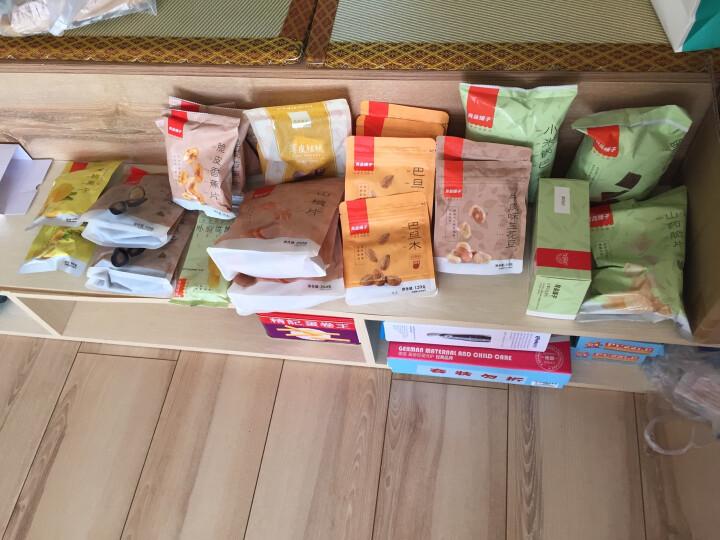 良品铺子 手造麻薯 早餐食品糯米糍糕点点心休闲零食特产美食小吃 榴莲芒果味 晒单图