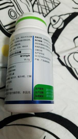 【买1送1】汤臣倍健角鲨烯软胶囊100粒 晒单图