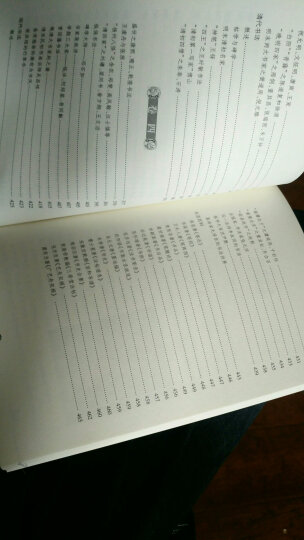 【满28减10】国学精粹珍藏版 中国传世书法鉴赏四册 中华国学经典书籍 正版包邮 晒单图