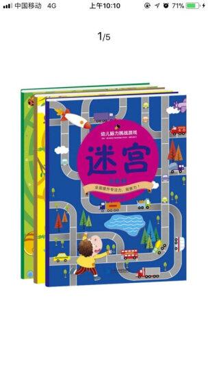 中华成语故事大全 寓言故事绘本图画书20册 儿童读物彩图注音版 绘本3-6岁一年级小学生阅读课外书 晒单图