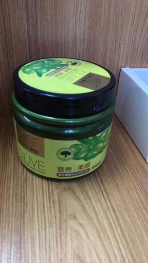 章华橄榄精油柔顺发膜500ml 营养焗油型 晒单图