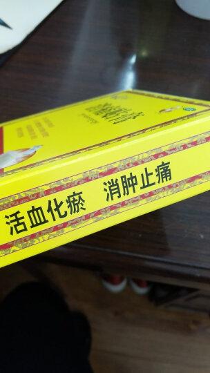 奇正 消痛贴膏 7贴/盒 活血化瘀风湿类风湿疼痛腰肌劳损落枕 3盒装 晒单图