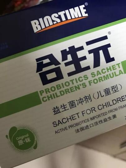 合生元儿童益生菌粉 2g*26袋 法国进口活性益生菌 晒单图