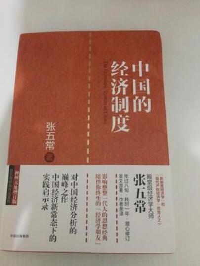 理解中国丛书:中国人的宗教信仰 晒单图
