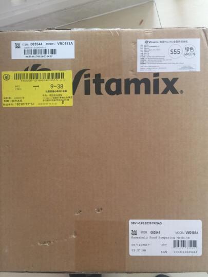 美国维他密斯(Vitamix)破壁机便携加热高速多功能家用搅拌S30(黑) 晒单图