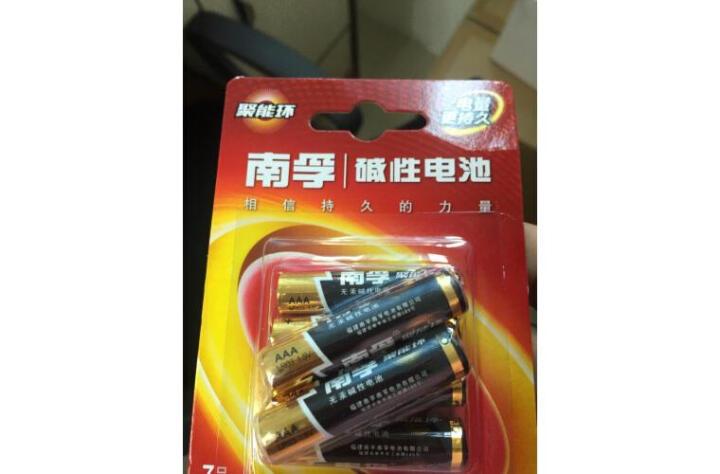 南孚 碱性电池 5号电池12节装 玩具电池门锁遥控器干电池 电池5号LR6 晒单图