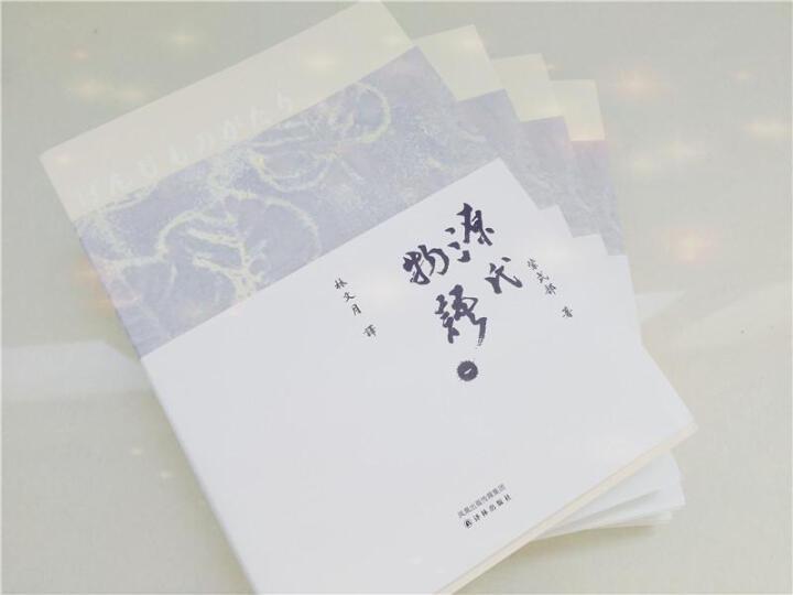 源氏物语(共4册) 晒单图