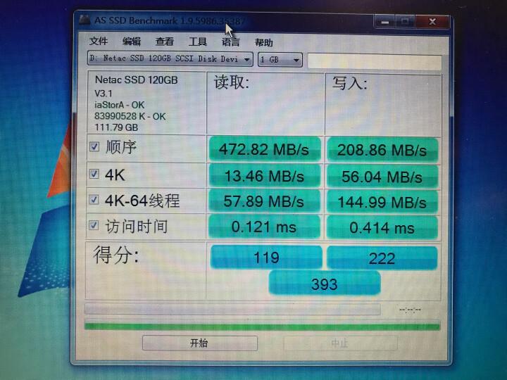 朗科(Netac)N5N系列 120G M.2 固态硬盘(NT-120N5N) 晒单图