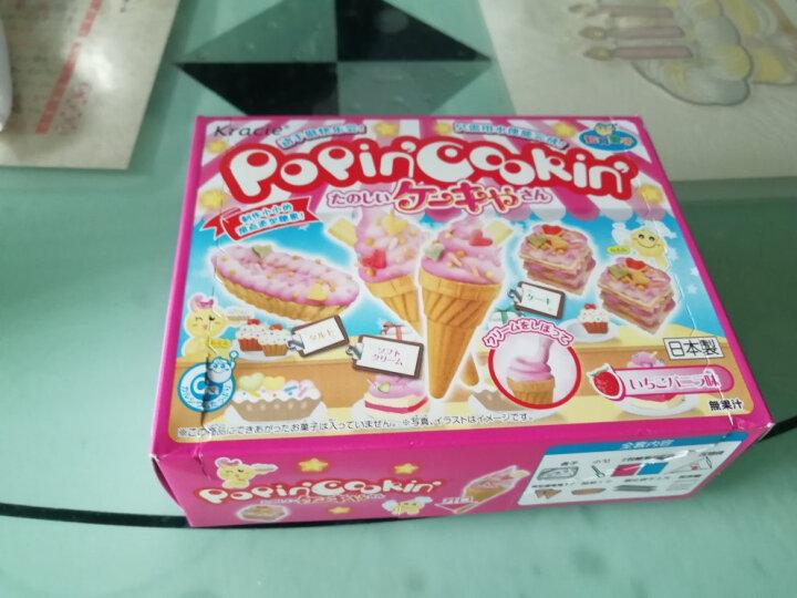 日本食玩系列 嘉娜kracie宝DIY手工自制食玩糖果 儿童动手玩具零食大礼包 随机5款(2袋+3盒) 晒单图