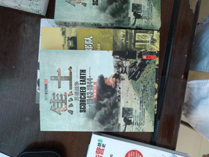 普鲁士之战:苏德战争(1944-1945) 晒单图