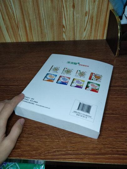 简笔画5000例一本就够 色铅笔卷 晒单图