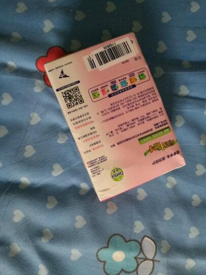 滴露(Dettol) 健康抑菌香皂 滋润倍护 买3赠1特惠装(115克*4块)(沐浴皂 男女通用) 晒单图