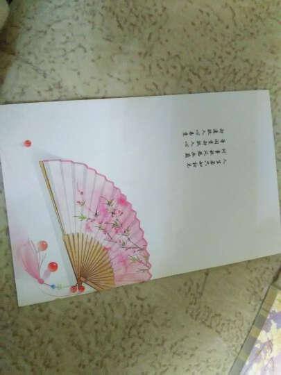 乾越(qianyue) 古风可撕便签本小本子 便携迷你随身记事本便签纸创意 中国风文具 桃花扇 晒单图